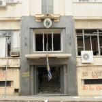 Inspector del Trabajo no renunciará por explosión del Ministerio