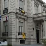 Instituto Nacional de Derechos Humanos obtiene local de la dictadura