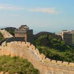 Google Earth descubre tramo de la Gran Muralla fuera de China
