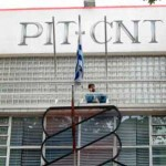 """PIT-CNT: Seguridad Pública es tema """"permanente"""" en el Ejecutivo sindical"""