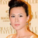 Millonario chino ofrece una fortuna al hombre que se case con su hija lesbiana