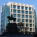 Gobierno pide aprobar medidas de fomento al turismo ante del 15 de noviembre