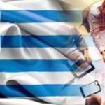 """Uruguay: FMI destaca favorables perspectivas  de la economía y """"espectacular"""" crecimiento, pero advierte sobre la inflación"""
