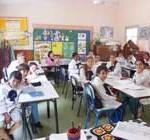 Escuelas de tiempo completo tendrán al inglés como segunda lengua en 2013