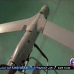 Irán captura un avión no tripulado de EEUU, la US Navy lo desmiente