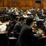 Senado aprobó venia para designación de directores de futura Universidad Tecnológica del interior