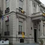 Institución de Derechos Humanos y Defensoría del Pueblo recibió 225 denuncias en 9 meses