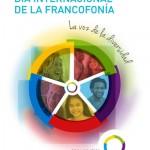 Uruguay será el primer país de Sudamérica en adherir como observador a la OIF