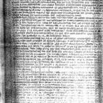 """La carta de Amodio Pérez, """"una roncadera que está boqueando en la escollera"""", dice Rosencoff"""