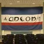 ADEOM vuelve a parar por asamblea: ahora la División Limpieza también reclama