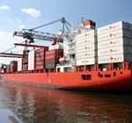 Fondea en puerto el mayor buque ingresado en la historia: 4 cuadras de largo