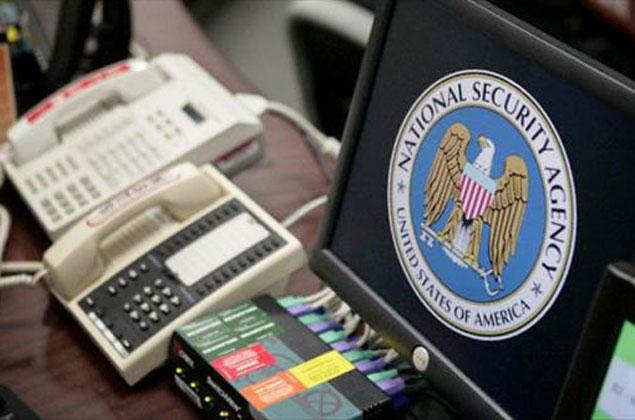 Ministerio del interior en alerta ante eventual espionaje for Donde esta el ministerio del interior