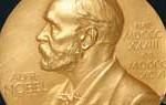 Un Premio Nobel de Literatura 2013 con mucho suspenso