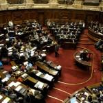 Cámara de Diputados presenta nuevo mecanismo de voto electrónico