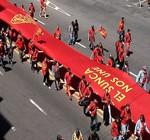 Multitudinaria marcha y acto del SUNCA por negociación salarial