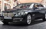 """Auto BMW de plata pura, el """"Individual 760Li Sterling"""" costará 320.000 euros"""