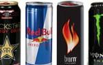 Bebidas energéticas con cafeína y taurina alteran funcionamiento del corazón