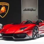 Se diseñará y fabricará el primer auto Lamborghini uruguayo