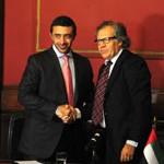 Emiratos Árabes negocia con Uruguay participar en construcción de puerto de aguas profundas