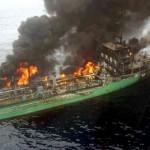 Explosión a bordo de un petrolero a la altura de Japón