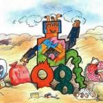 Doodle 4 Google ofrece oportunidad a jóvenes de diseñar doodle para el buscador