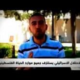 """El viral """"Desafío del Cubo de Hielo"""" llega a Gaza y provoca polémica en YouTube"""