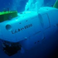 China anuncia el primer submarino supersónico: de un polo al otro en 3 horas