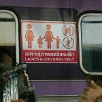 Inauguran vagones de tren exclusivos para mujeres como forma de prevenir agresiones sexuales