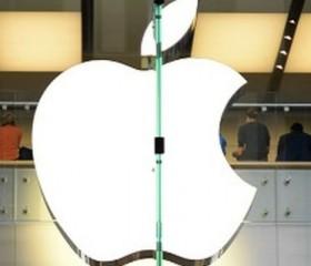 Comisión Europea falla sobre ayudas fiscales ilegales a Apple en Irlanda