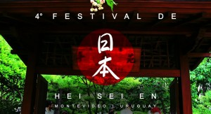Naturaleza y tradición en el 4to Festival de Japón en Uruguay