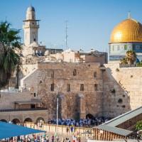 Hallan en Jerusalén piedra escrita en latín que confirma revuelta judía hace 2.000 años