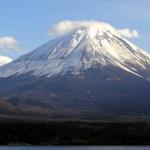 Japón teme erupción del Monte Fuji, luego de sorpresiva eclosión del Otake