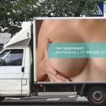 Moscú: 517 accidentes de tránsito en un solo día por propaganda de senos al aire