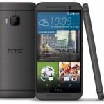 A días de su presentación se filtra el One (M9) lo último de HTC en su línea de  smartphones
