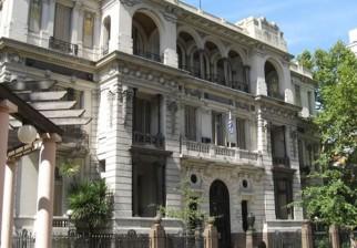 Uruguay es el país de Sudamérica con mayor confianza en la justicia entre sus habitantes