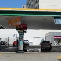 Sindicato del gas pedirá intervención del gobierno brasileño en conflicto con Petrobras