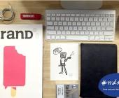 """Día Mundial del Diseño Gráfico y la Comunicación #WCDD2015, con el lema: """"¿Cómo diseñas hoy?"""""""