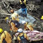 """Avalancha en Antioquia: 63 muertos y decenas de heridos; Santos declara """"calamidad pública"""""""