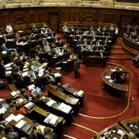 Diputados votan modificaciones al cálculo del IRPF aunque oposición afirma que son cambios insignificantes