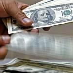 Aumentaron depósitos en banca privada según cifras del Banco Central