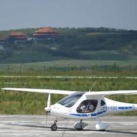 China presenta el primer avión eléctrico de pasajeros del mundo con certificado de aeronavegación