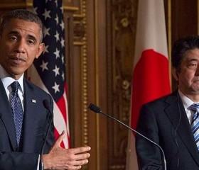 Estados Unidos habría espiado a gobierno japonés según Wikileaks