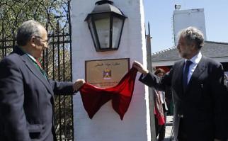 Se realizó la apertura oficial de la embajada de Palestina en Uruguay con la presencia de José Mujica