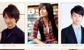 En Japón: las mujeres pueden alquilar hombres para que las consuelen