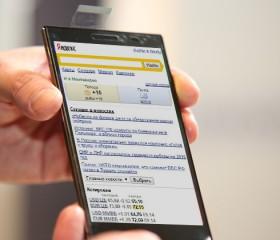 Google es forzada por Rusia a abrir Android para aplicaciones de competidores acusada de abuso de posición dominante