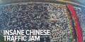 Regreso del fin de semana a Pekín se convierte en indescriptible atasco pese a los 50 carriles de la autopista