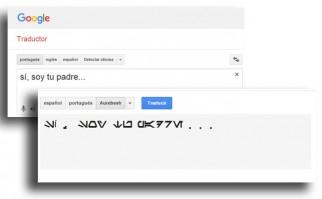 aurebesh google translator