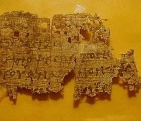 Descubren en eBay papiro con texto bíblico de 1.300 años, con valor incalculable: pedían 99 dólares