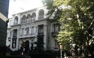 Sede de la Corte Suprema de Justicia. Foto: Carlos Loría.
