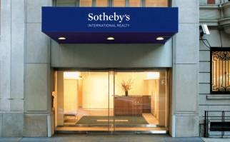 Sede central del Sotheby's, en Nueva York. Foto: Wikimedia Commons.